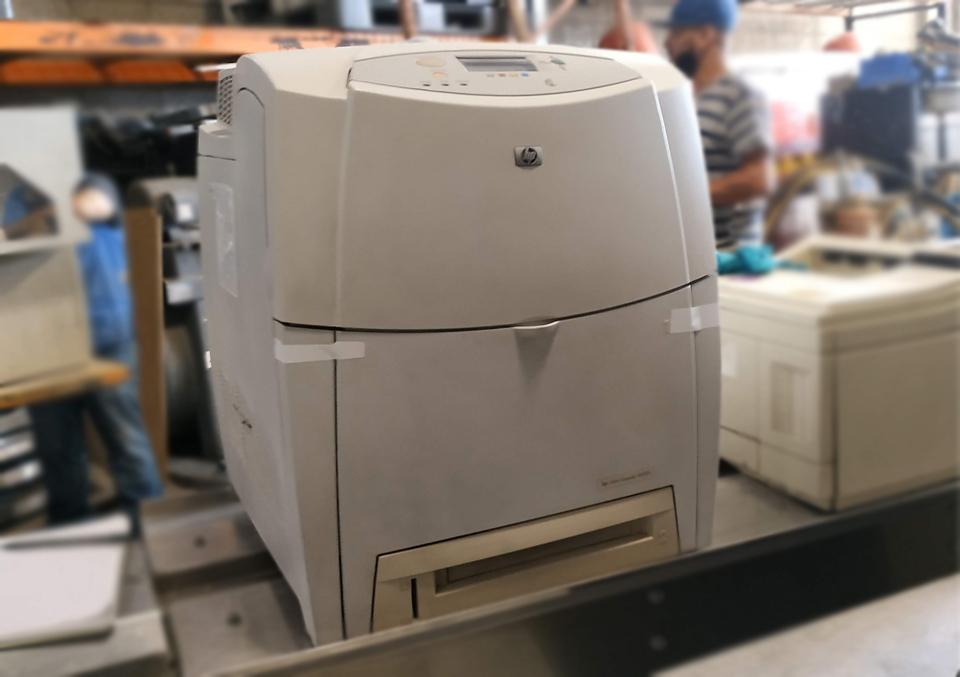 PRINTER COLOR LASERJET 4600N HP